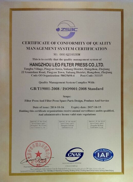 Leo Filter Press ISO Certificate