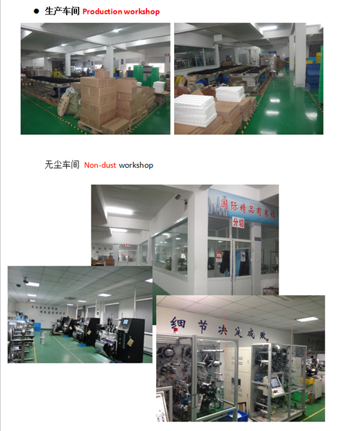 capacitor and metallized film producing workshop