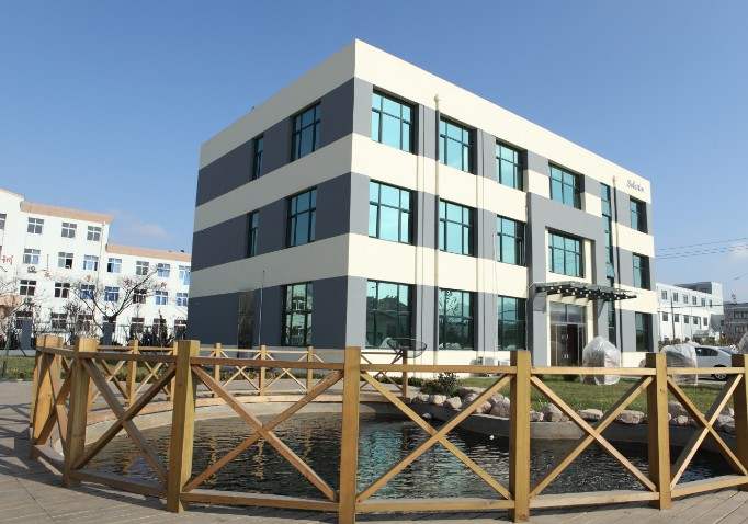 Technology R&D Center