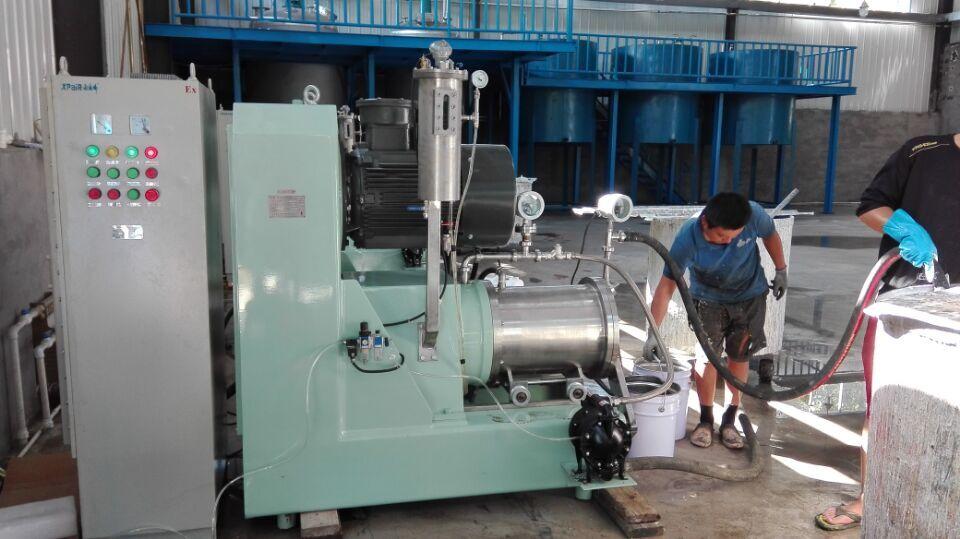 Degold 25 Liters Pin Type Horizontal Bead Mill