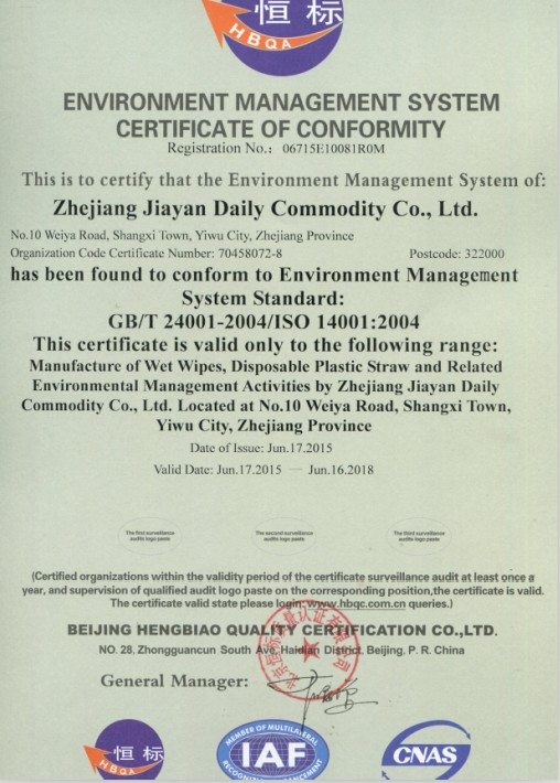 ISO14001-2004 inspection standard certificates