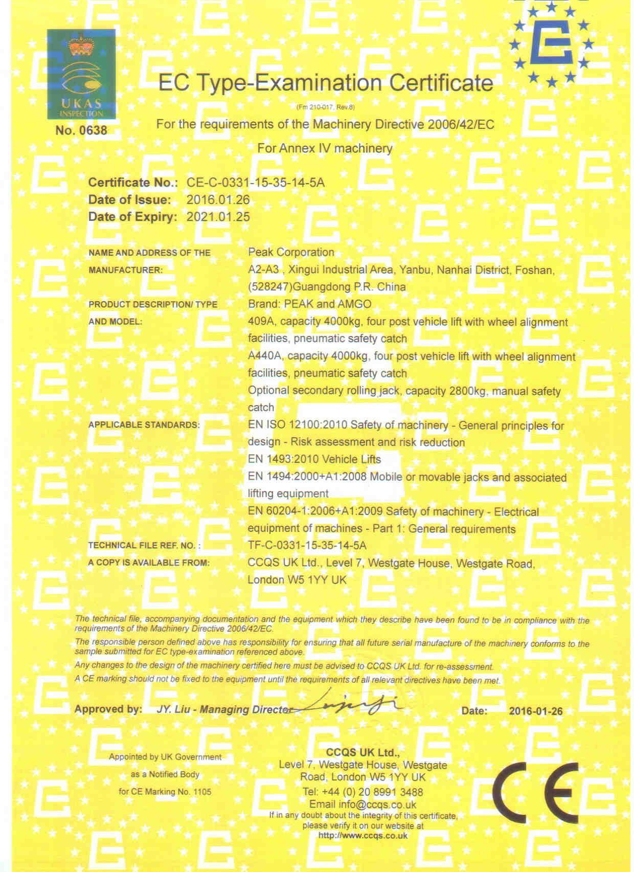 CE Certificate (Model: 409A)