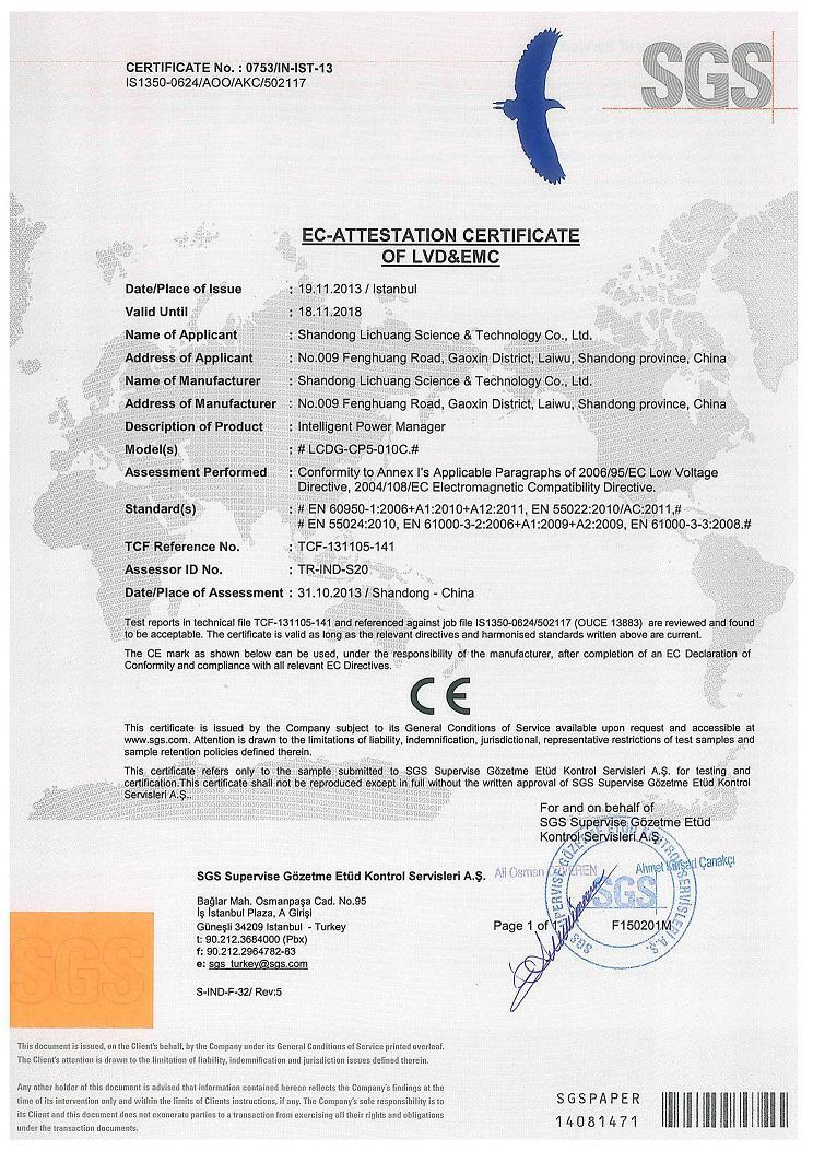 LCDG-CP5-010C'S EC-ATTESTATION CERTIFICATE OF LVD&EMC