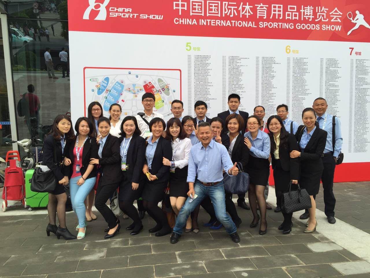 2015 China Sports Show