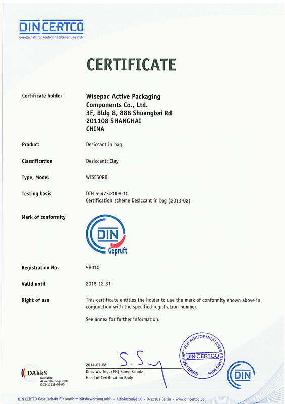 DIN Certificate