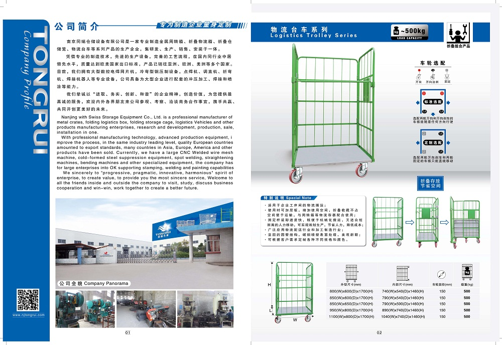 Foldable Table Trolley
