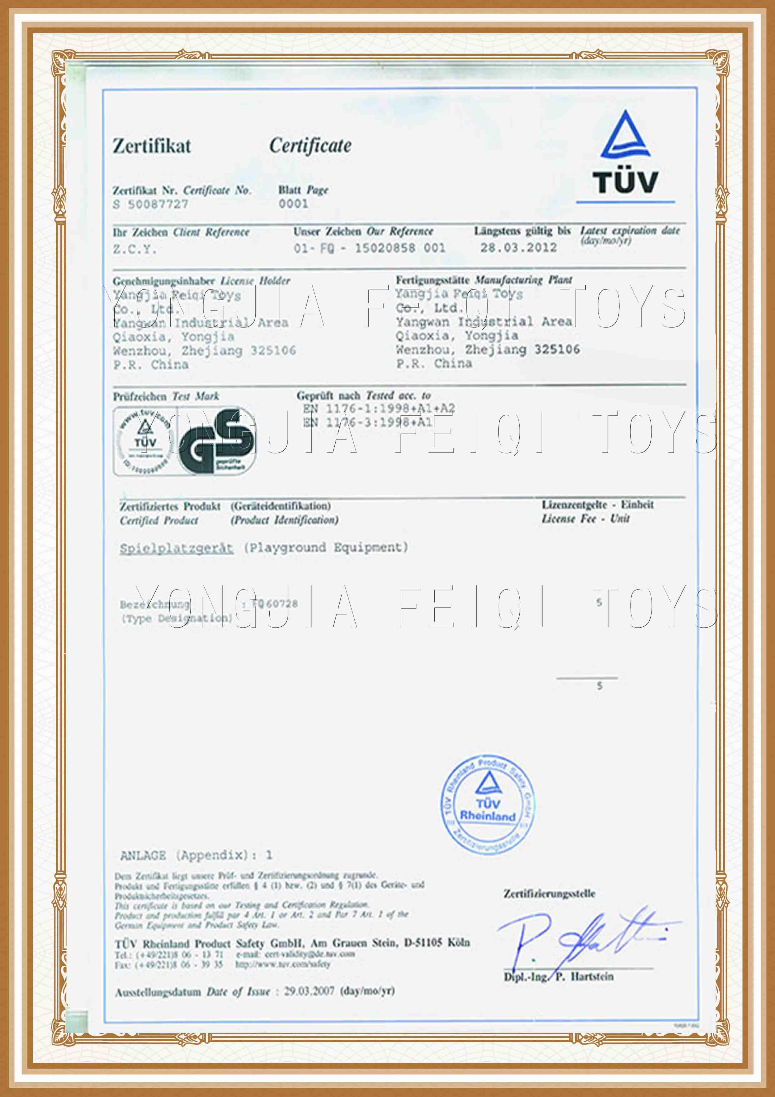 GS certificates