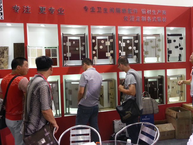 The 16th China (GuangZhou) International Buiding Decoration Fair