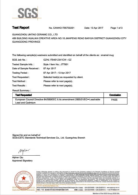 enamel mug certificates