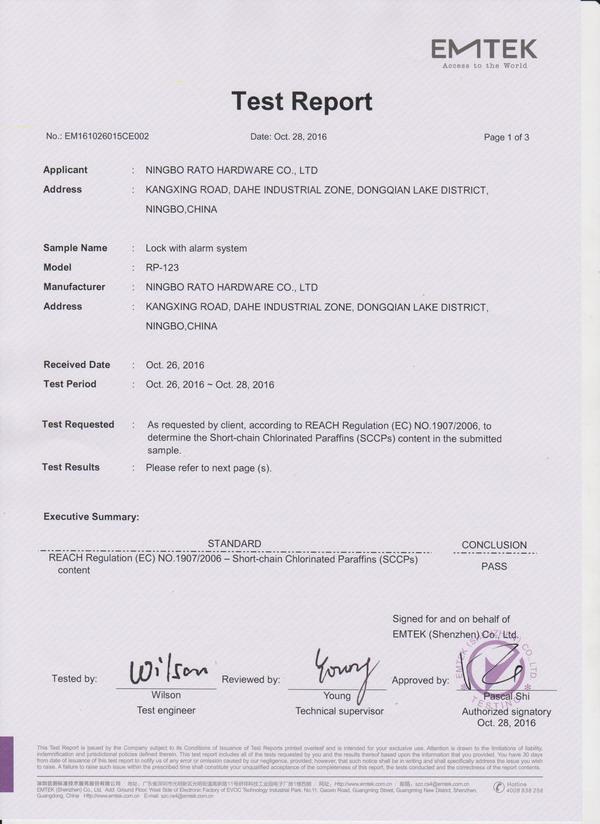 SCCP Certification