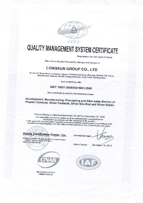ISO 9001 Cetifificate