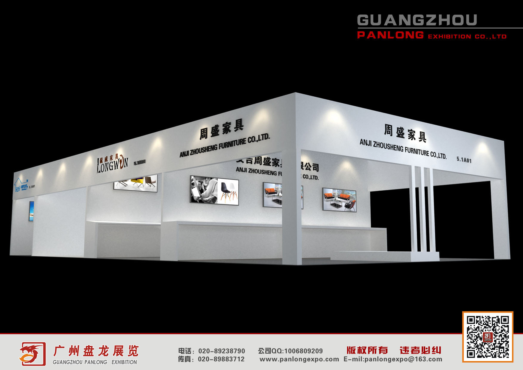 The 37th China International Furniture Fair(Guangzhou)-Pavilion Map