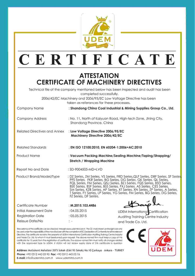 CE Certificate of Packaging Machine