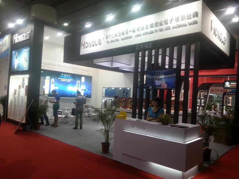 2013 Guangzhou Building Materials Exhibition