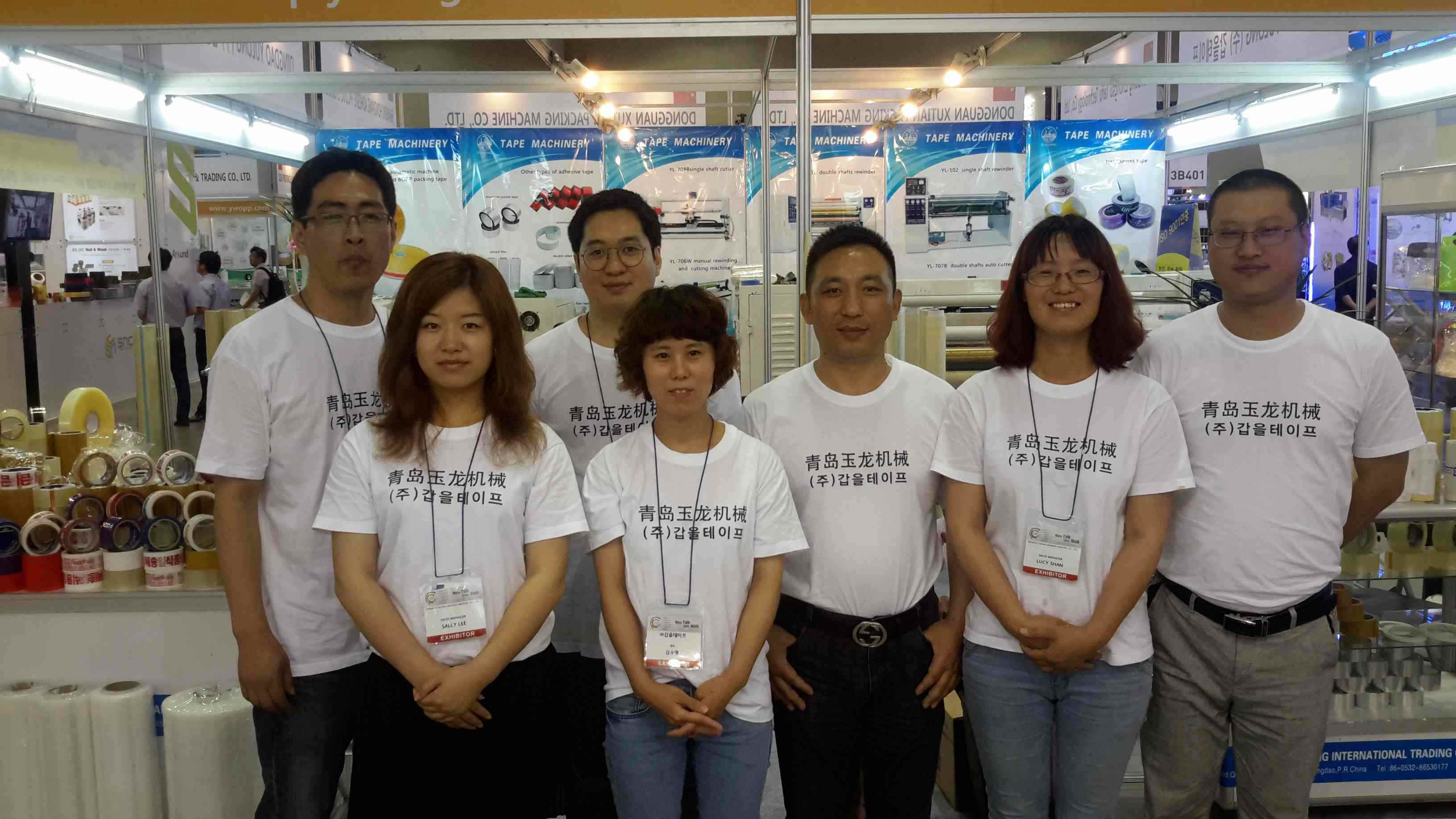 2014 KOREA EXHIBITION