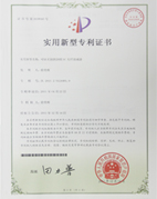 SC Attenuator Patent