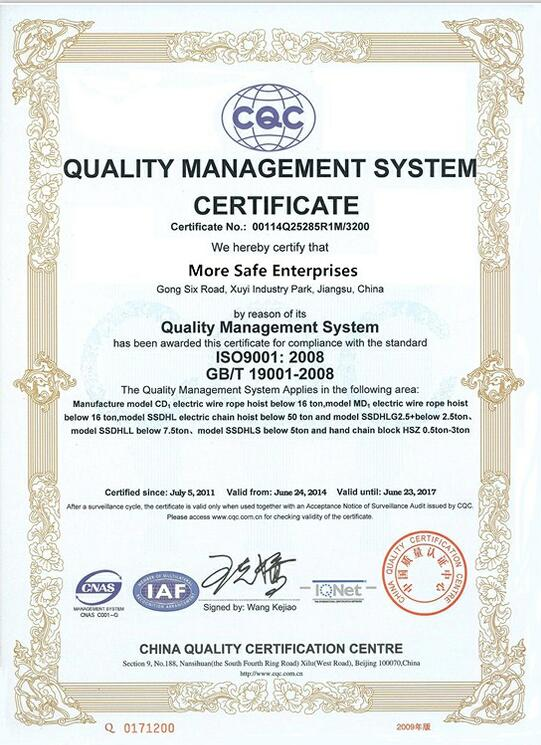 ISO9001 certificates of lifting equipment