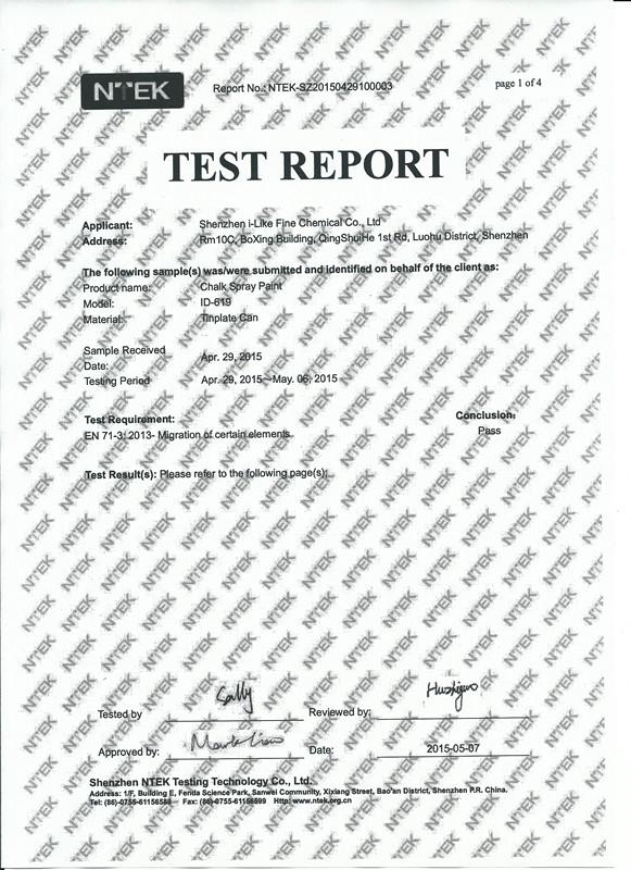 iLike EN71 certificate