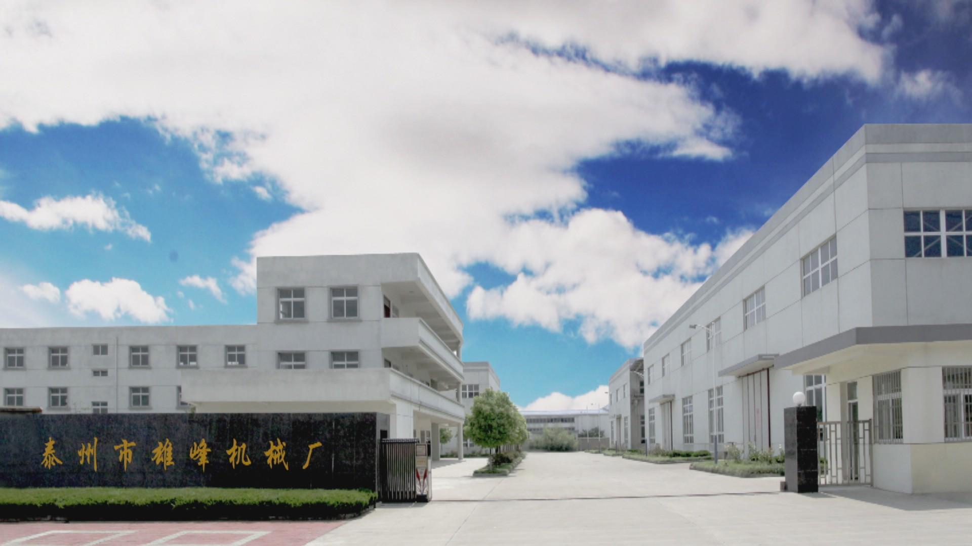 Factory Photo1