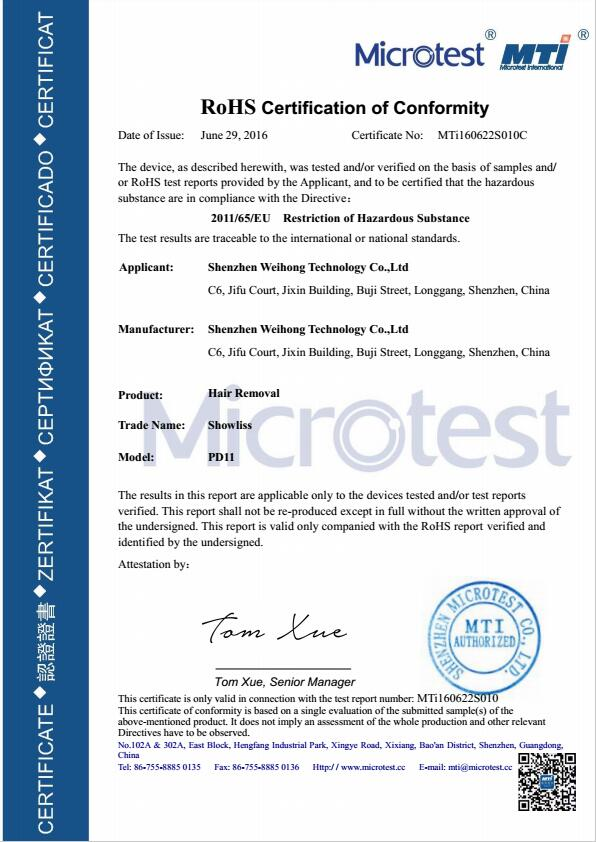 Hair Removal RoHS Certificate