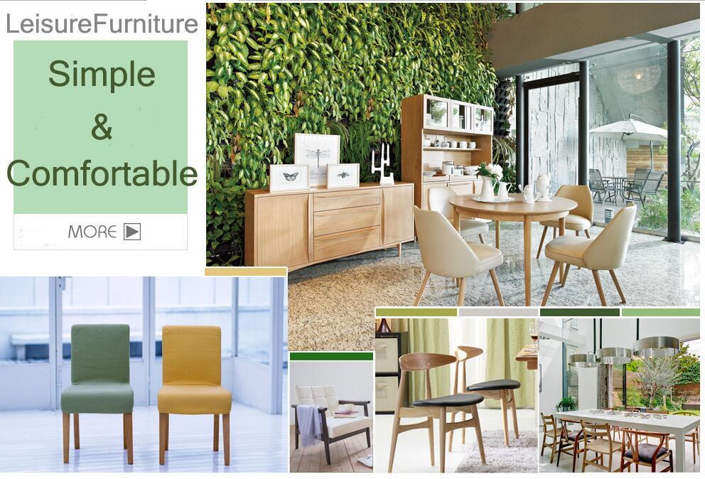leisure furniture simple&comfortable