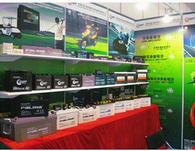 Trade Fair in Hong Kong