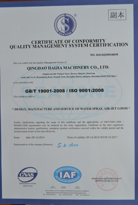Certificate of Conformity Quality Management System Certification