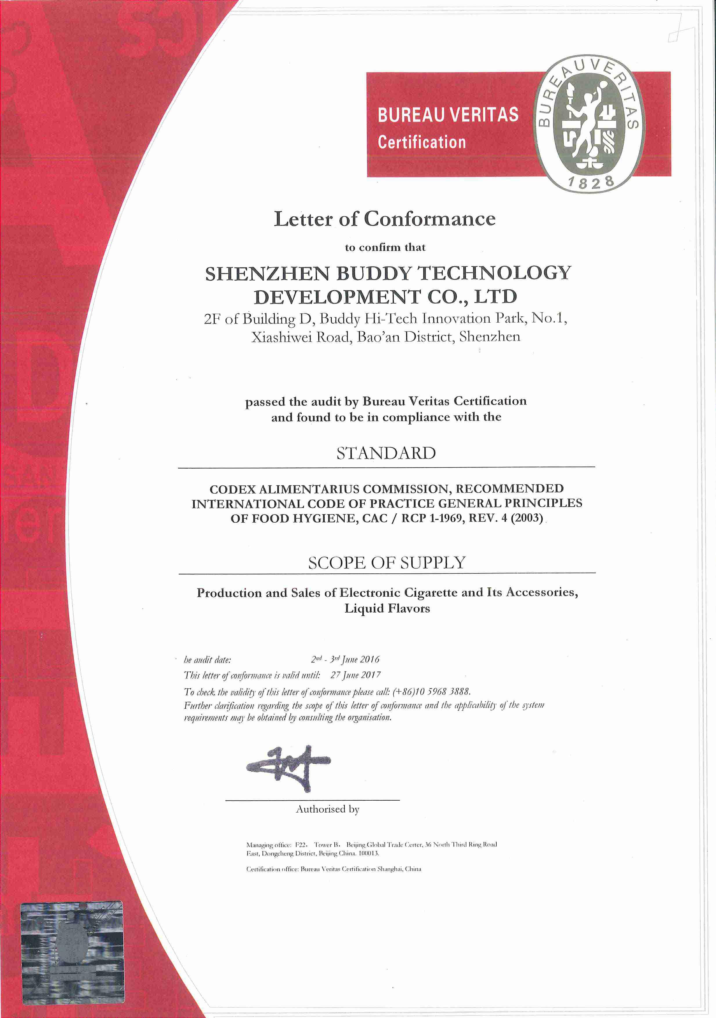 GMP Certificates