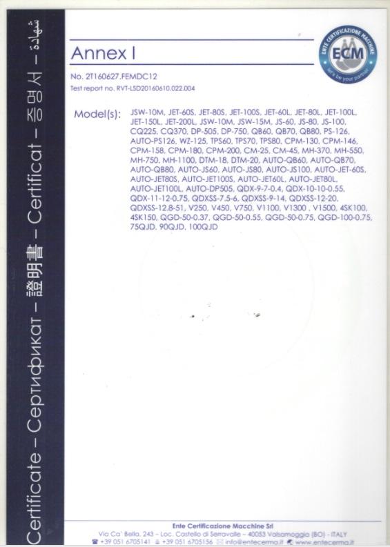 Water pump CE certificate (2)