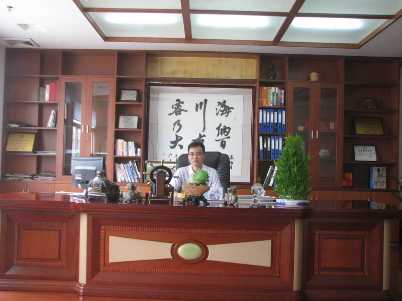 Haifeng General Manager