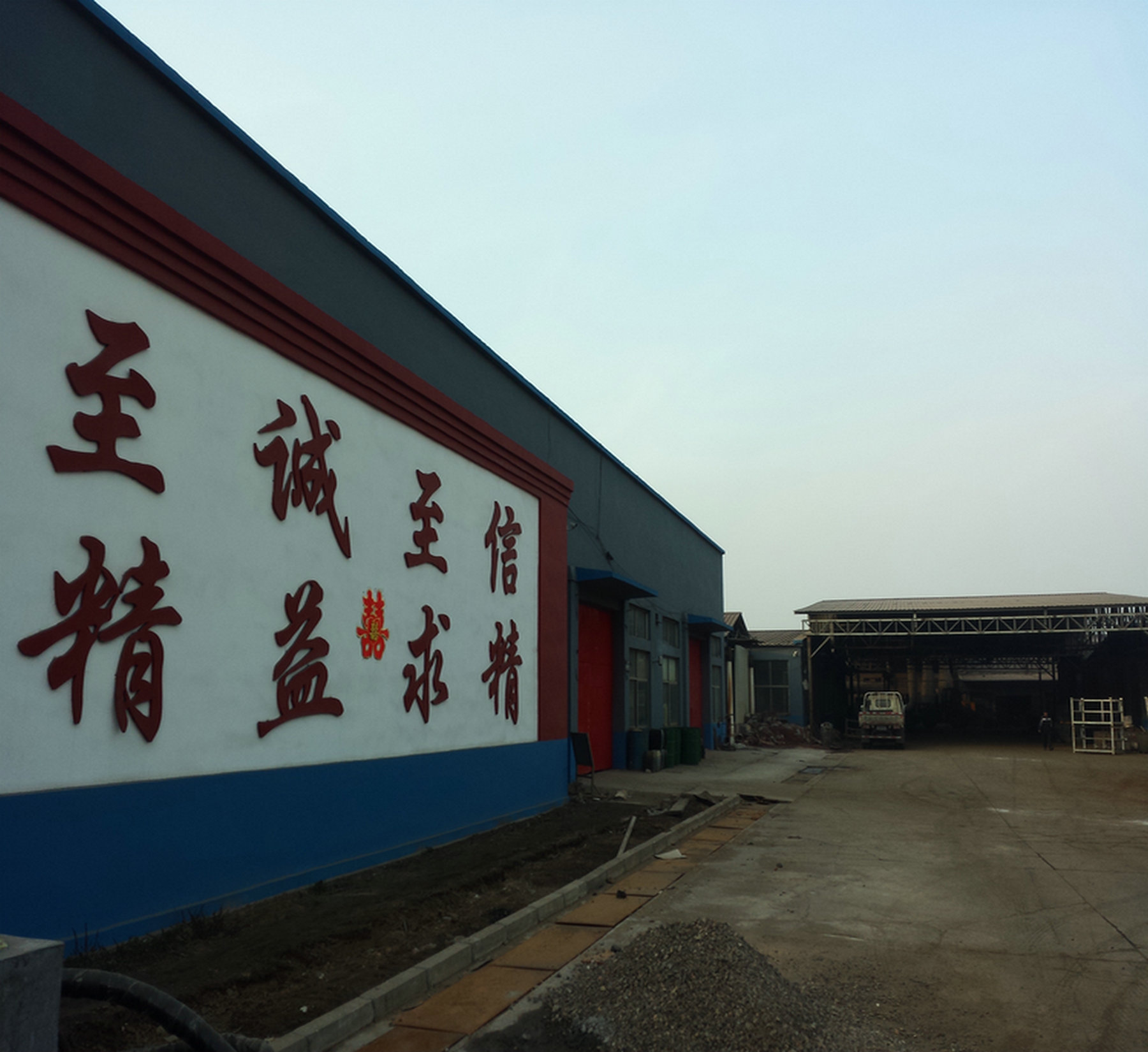 The pictures of the factory
