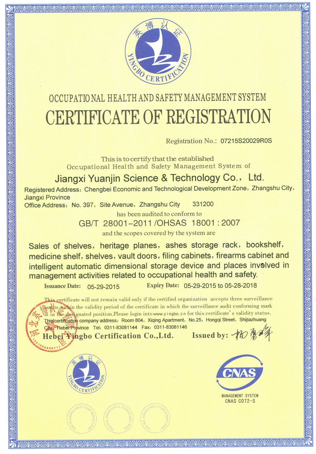 Certificate OHSAS18001: 2007