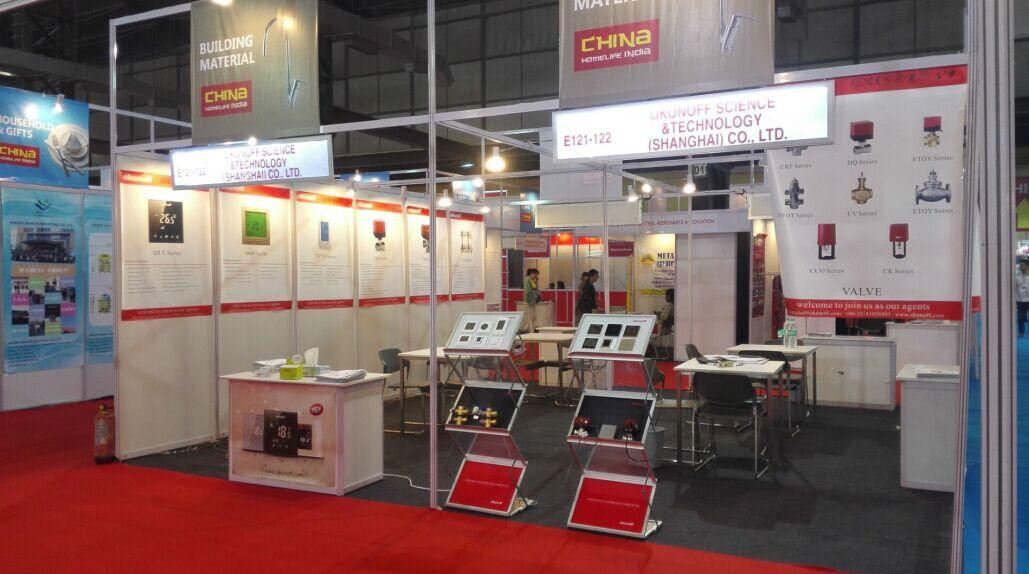 India exhibition