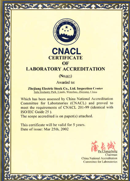 Labortory Accreditation