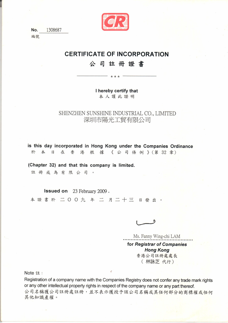 CERTIFICATE OF INCORPORATION-SHENZHEN SUNSHINE