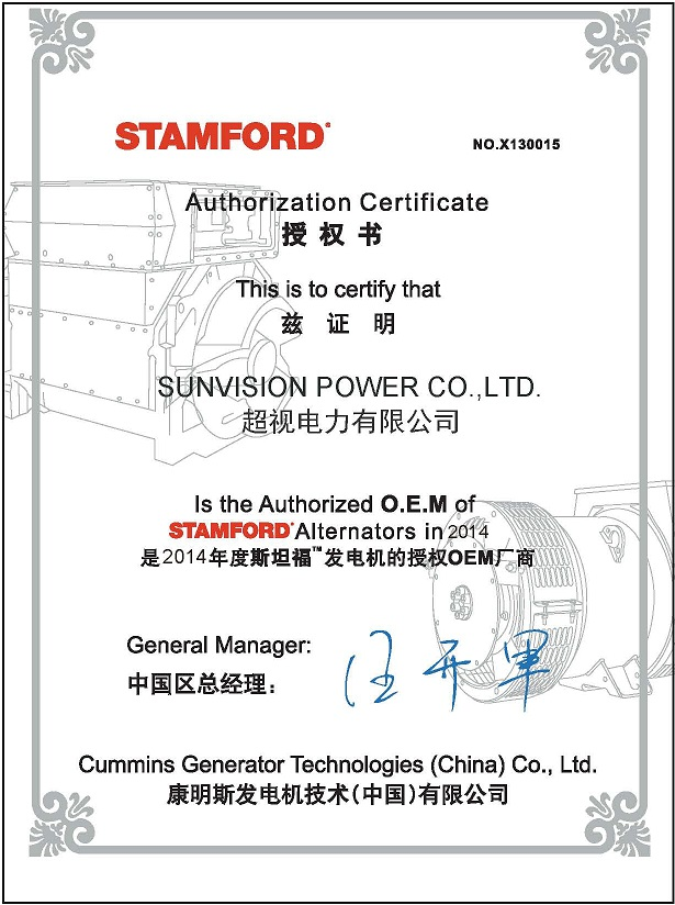 Certificate of Stamford