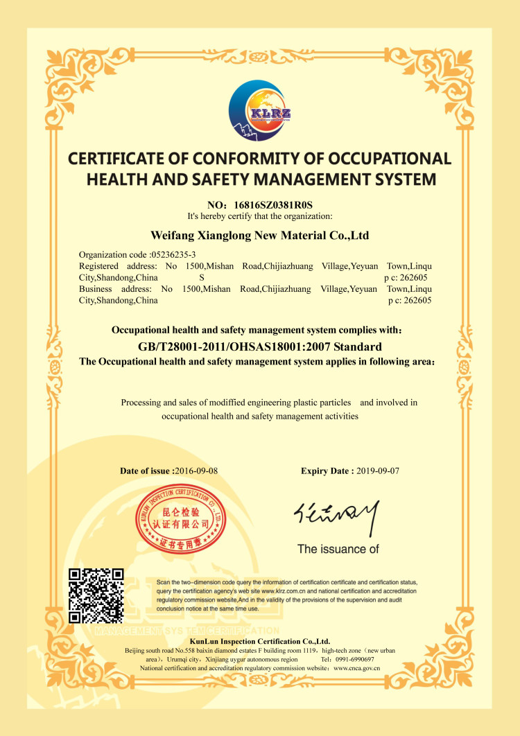 Certificate of conformity of occupational health and safety management system