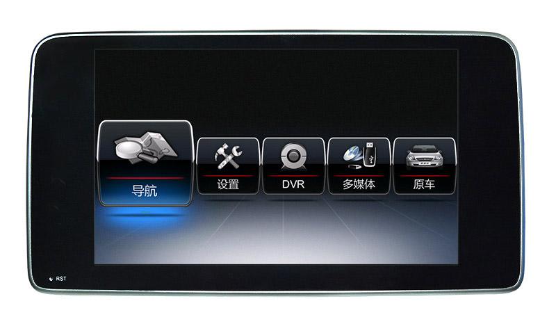 New Mercedes-Benz CLS Car Dvd Player
