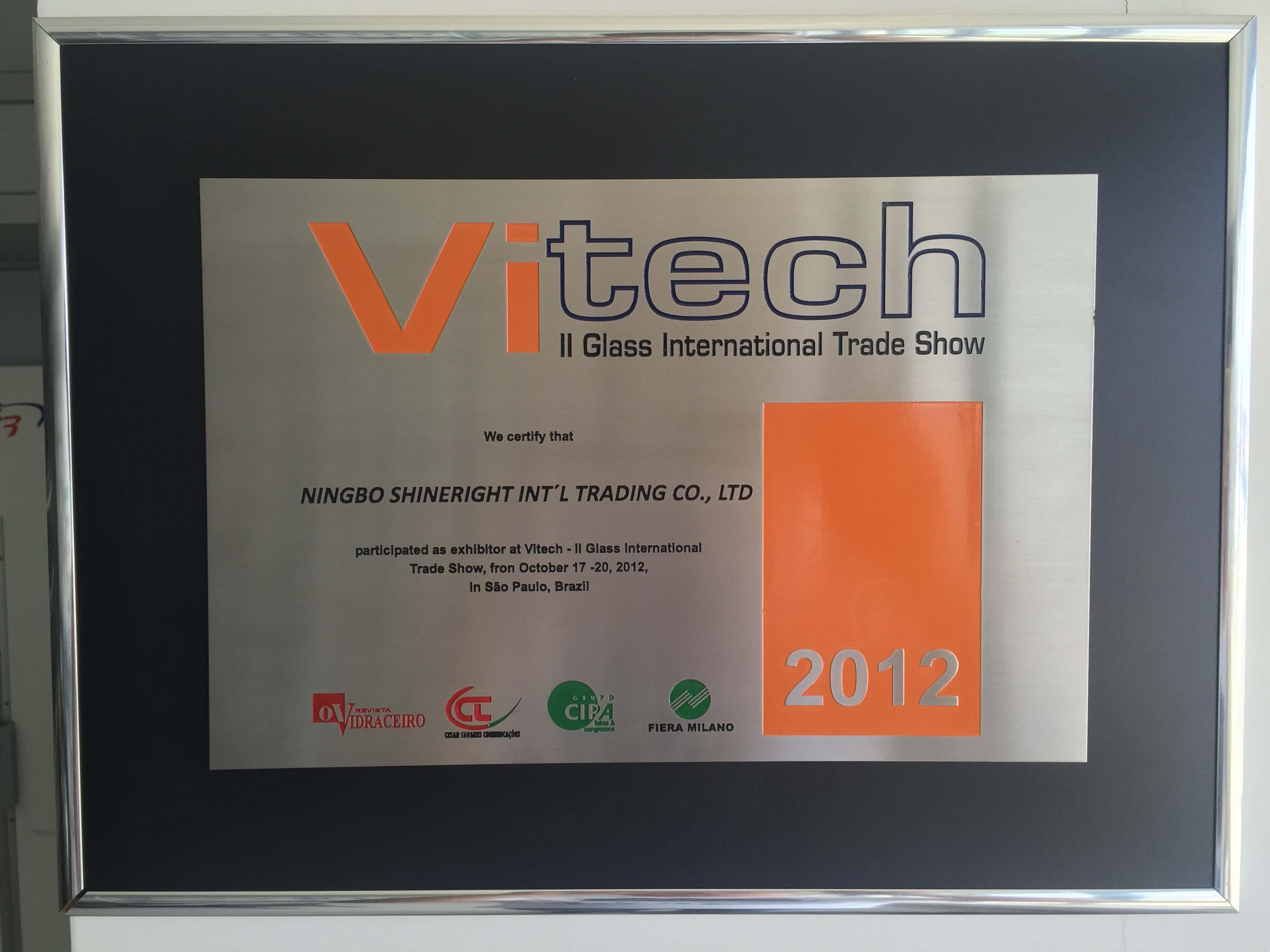 Vitech II Glass International Trade Show