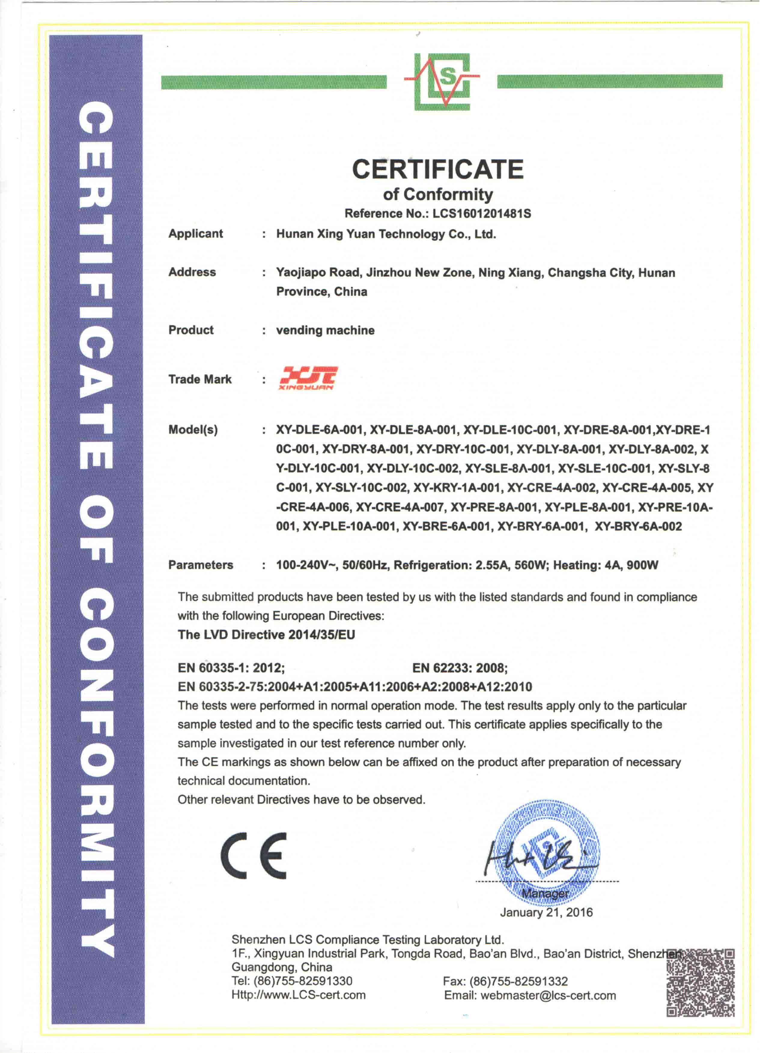 CE certificate of vending machine