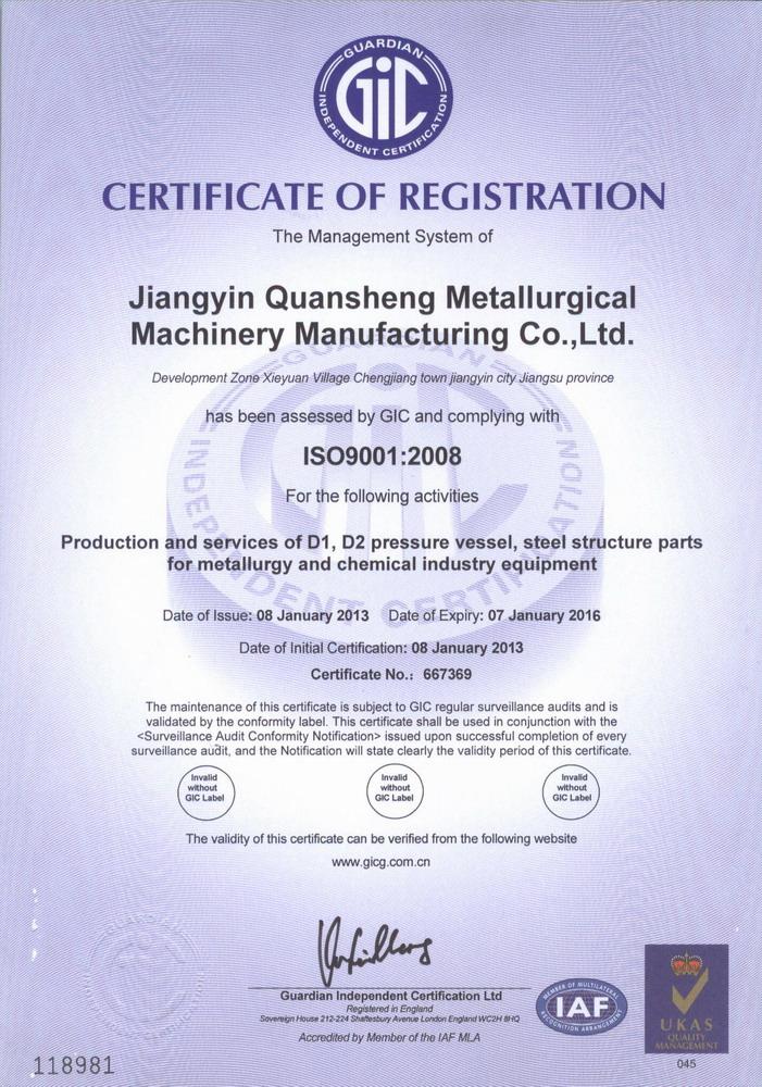 Partner factory ISO9001:2008 certificate