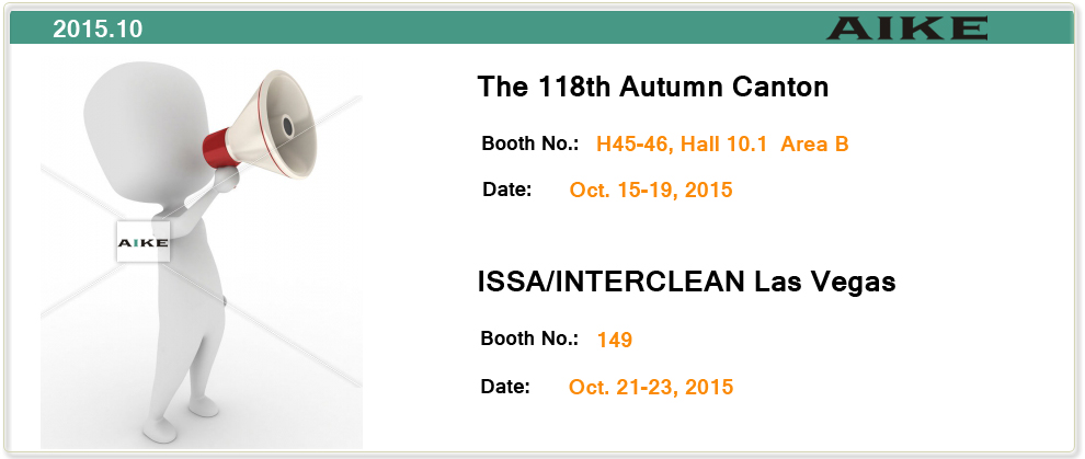 2015 118th Canton Fair & ISSA/Interclean Las Vegas