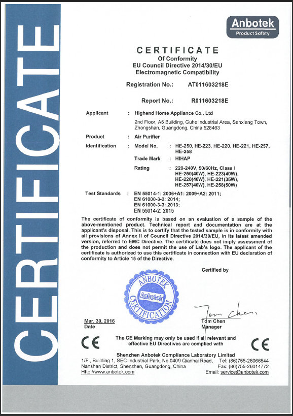 EMC certificate of air purifier