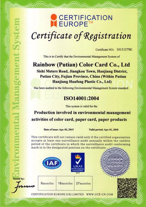 CE certification -1