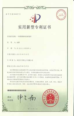 pogo pin patent