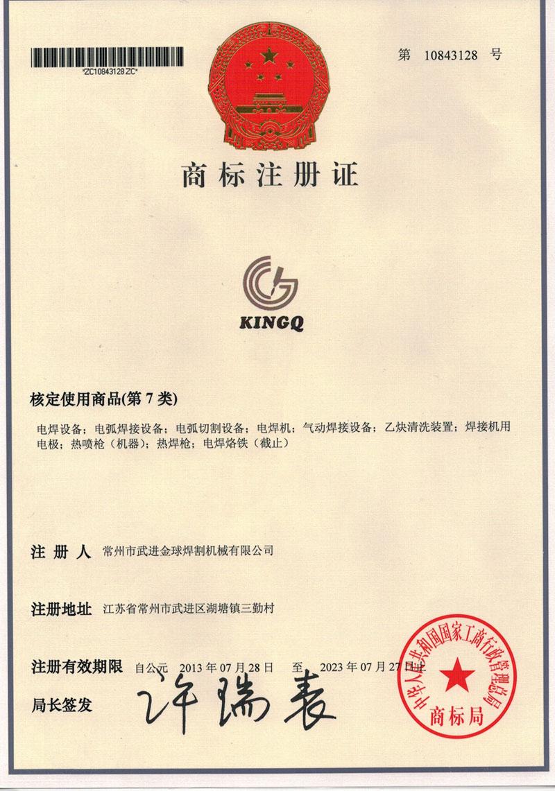 KINGQ Brand