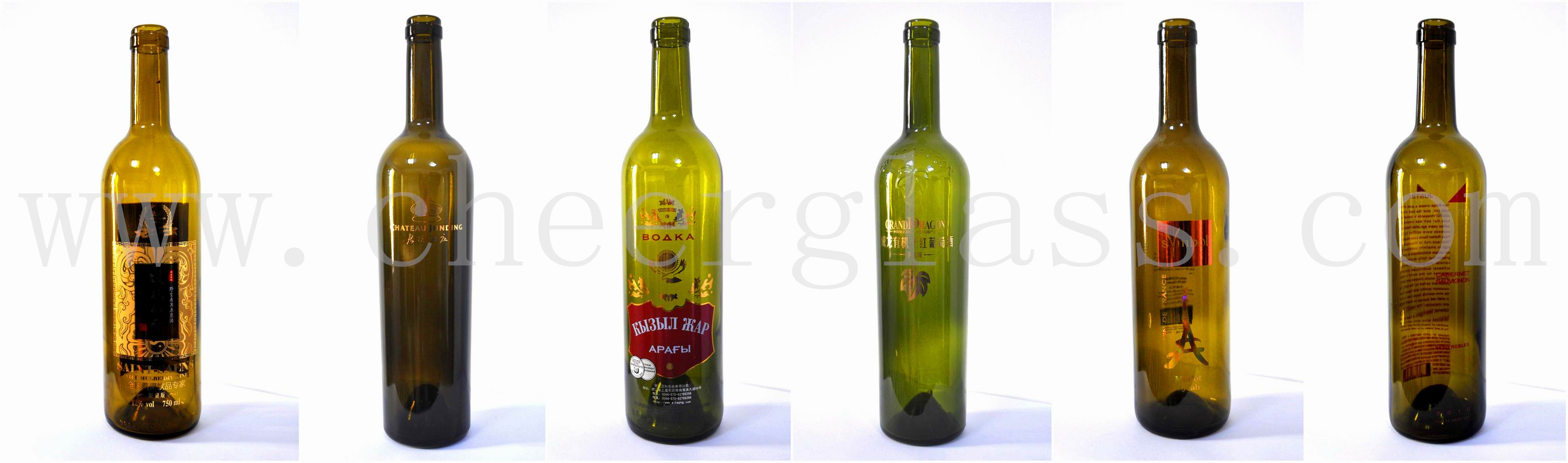 Glass bottle with logo printing