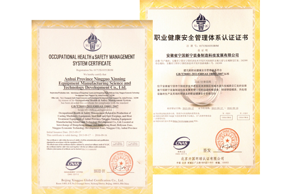 Enterprises Certificate