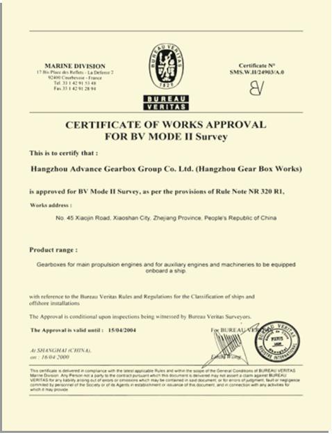 CERTIFICATE of WORKS APPROVAL for BV MODE 2 SURVEY