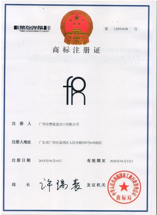 FOH Trademark